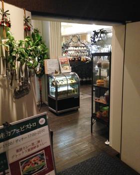 銀座カフェ・ビストロ,店先,リフレア,グッドライフマガジン