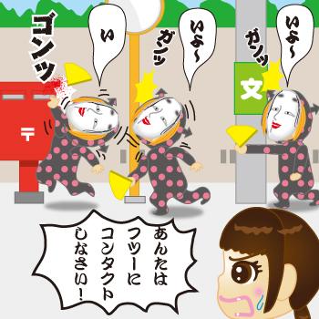 リフレアjコンタクトレンズ講座ヒトミ日本伝統芸能「能楽」コンタクトレンズを外すワケとは!?